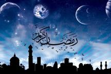 آشتی کنان سنت دیرین مردم قم در ماه رمضان