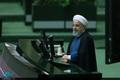 متن شکایت مجلس از روحانی منتشر شد