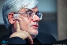 عارف: روحانی صلابت جمهوری اسلامی ایران را به رخ جهانیان کشید