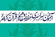 بیش از 15هزارنفر از استان تهران در آزمون قرآنی شرکت کردند