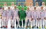 قهرمانی تیم ملی فوتسال بانوان ایران در مسابقات آسیای مرکزی