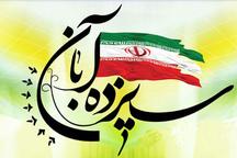 13 آبان شناسنامه انقلاب اسلامی ایران در مبارزه با استکبار است