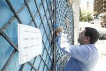 20 کارگاه ساختمانی ناایمن خراسان شمالی تعطیل شد