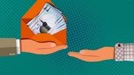 احتمال پرداخت یک یارانه جدید/ چه کسانی 200 هزار تومان می گیرند؟