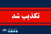 دیدار پرویز فتاح با سید محمد خاتمی تکذیب شد
