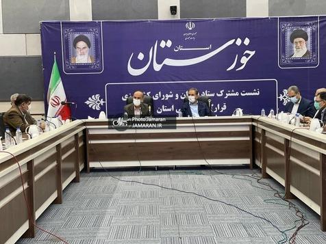 بررسی وضعیت آب و کشاورزی استان خوزستان در نشستی با حضور جهانگیری