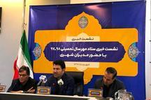 سرفاصله قطار شهری در اصفهان به پنج دقیقه می رسد
