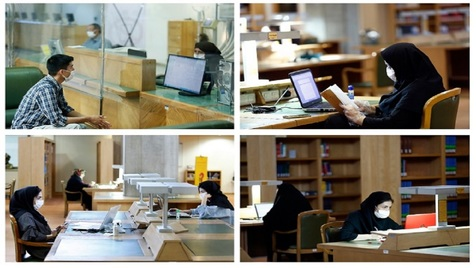 ارائه خدمات شبانه در کتابخانه ملی