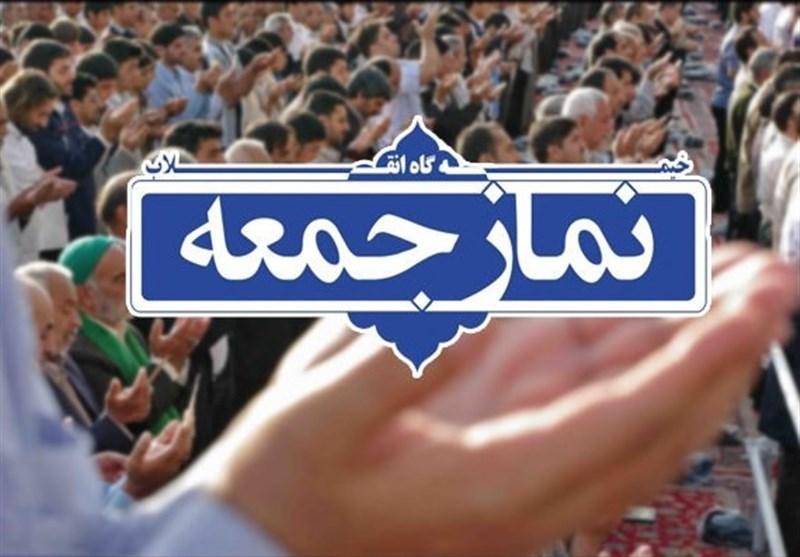 نماز جمعه 21 شهریور در 11 نقطه لرستان برگزار می شود