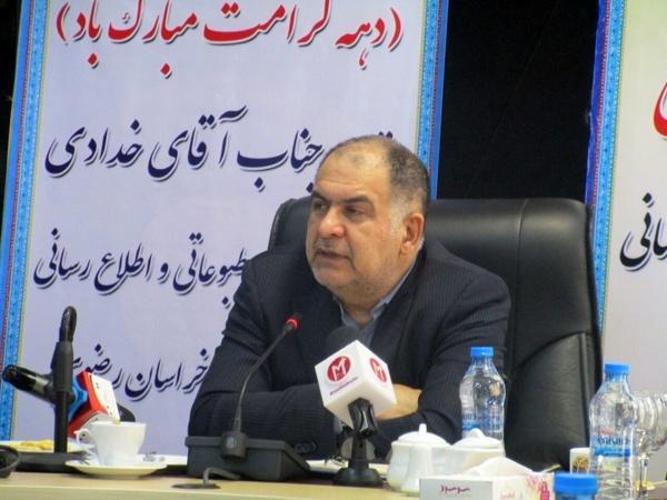 واردات کاغذ به وزارت ارشاد محول شده  راستی آزمایی بیمه خبرنگاران