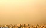 بوی نامطبوع در تهران از کجا می آید؟