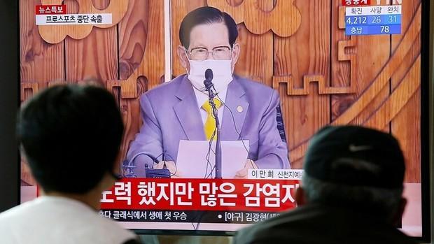 کره جنوبی عامل شیوع 36 درصد از کرونا در این کشور را دستگیر کرد
