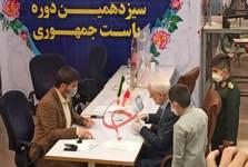 ثبت نام  محسن مهرعلیزاده در انتخابات ریاست جمهوری 1400