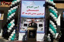 مدرسه خیرساز فریدون مدنی (۳) گرگان افتتاح شد