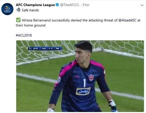 تمجید جالب AFC از علیرضا بیرانوند+ عکس