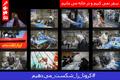 جدیدترین اخبار رسمی از کرونا در ایران/ تعداد جان باختگان به 3160 نفر، بهبودی ها 16711 تن و  مبتلایان 50468 نفر رسید