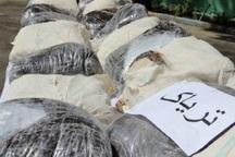 30 کیلوگرم موادمخدر در چاراویماق کشف شد