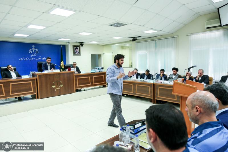 ششمین جلسه رسیدگی به اتهامات هادی رضوی و دیگر متهمان بانک سرمایه