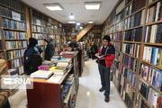 شهرداری تهران پویش رونق اقتصاد فرهنگ و هنر را راهاندازی میکند