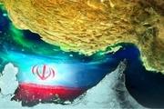 خلیج فارس شرح حماسه و ترسیم رشادتها