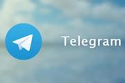 مدیر تلگرام: دولت ایران حتی یک بایت اطلاعات شخصی کاربرانش را از ما دریافت نکرده است
