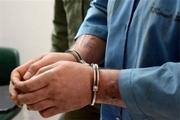 سارق طلاهای ۲ بانوی سالخورده در گرمسار دستگیر شد