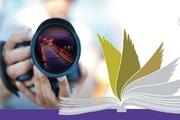 انتشار فراخوان نخستین جشنواره سراسری مراغه در آینه هنر