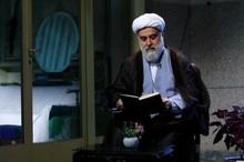 شرح دعای سحر امام خمینی (س) / قسمت هجدهم