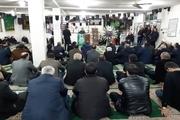 سوگواری بازاریان آستارا در فراق سردار سلیمانی