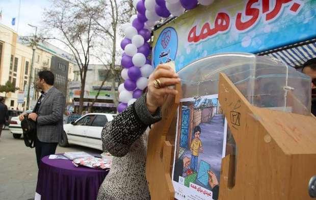کردستانی ها 26 میلیارد ریال به جشن نیکوکاری کمک کردند