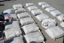 افزون بر سه و نیم تن مواد مخدر در سیستان و بلوچستان کشف شد