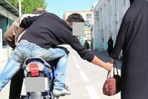 هشدارهای پلیس خوزستان در خصوص پیشگیری از کیف قاپی
