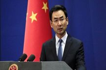 چین با تحریم های یکجانبه آمریکا علیه ایران مخالفت کرد