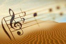 جشنواره موسیقی کویرنشینان در یزد آغاز شد