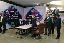 ثبت نام  عباس آخوندی در انتخابات ریاست جمهوری 1400
