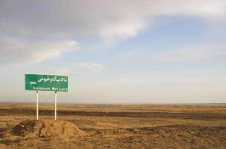 هشدار استاندار اصفهان در خصوص تأثیر احیا نشدن تالاب گاوخونی بر زندگی مردم