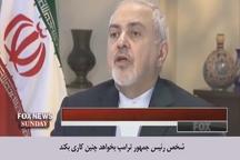 ظریف: اسرائیل، بولتون، عربستان و امارات درصدد فشار بر ایالات متحده در جهت رویارویی با ایران هستند