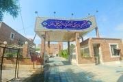 بانوی نیکوکار ۲ واحد آپارتمان به مرکز درمانی امام حسن مجتبی(ع) دزفول اهدا کرد