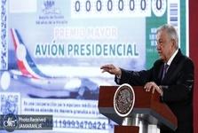 فروش هواپیمای ریاست جمهوری+ عکس
