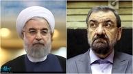 پیام کنایه آمیز محسن رضایی به روحانی در مورد بورس