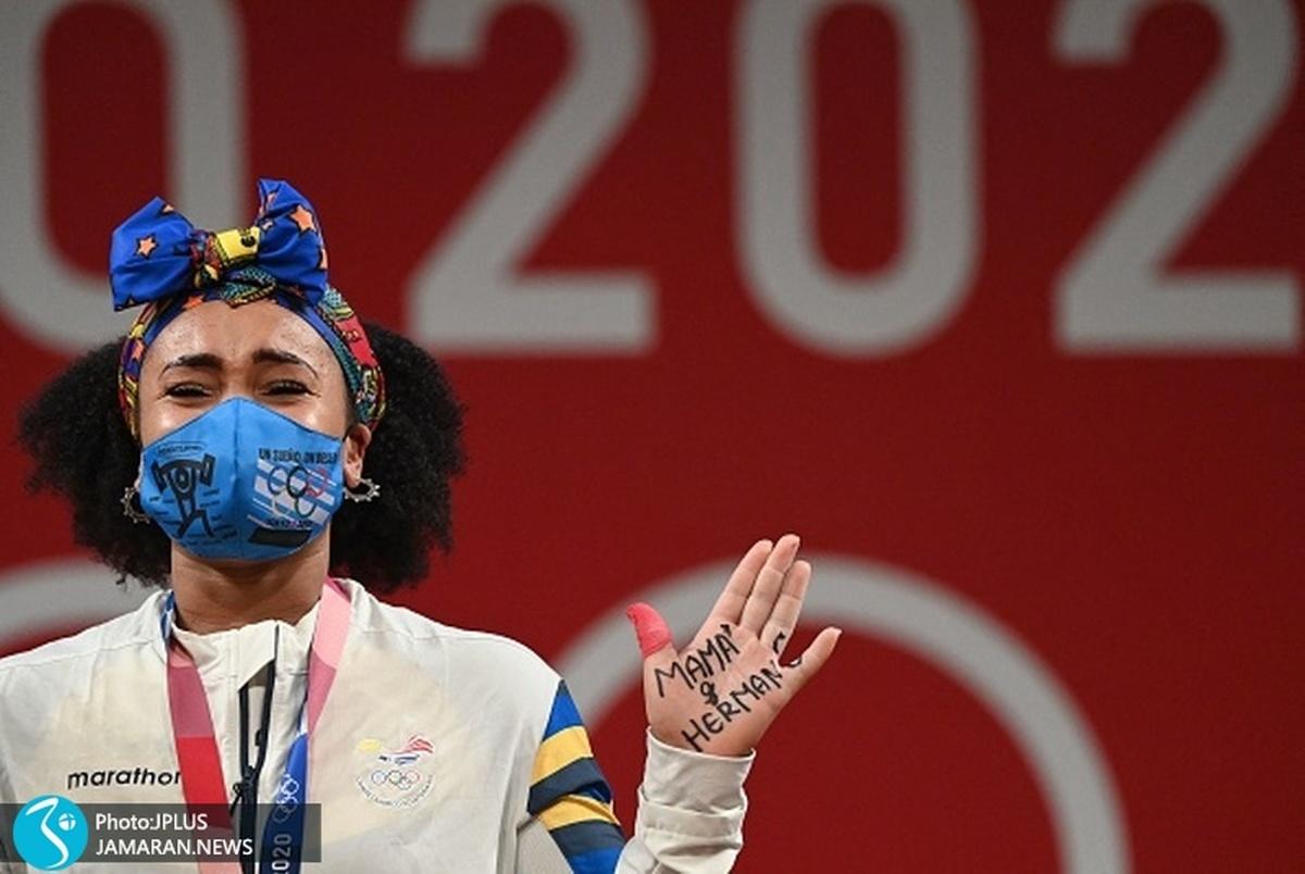 """عکس روز المپیک ۲۰۲۰ توکیو  """"برای مادر و برادرم"""""""