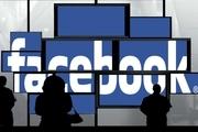فیس بوک به دنبال تبدیل تهدید کرونا به فرصت