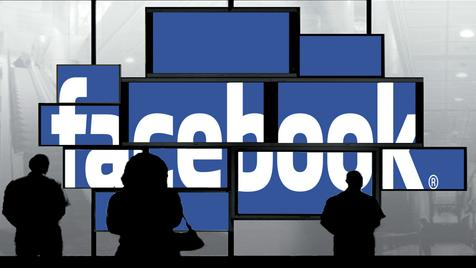 آیا فیس بوک تجزیه می شود؟