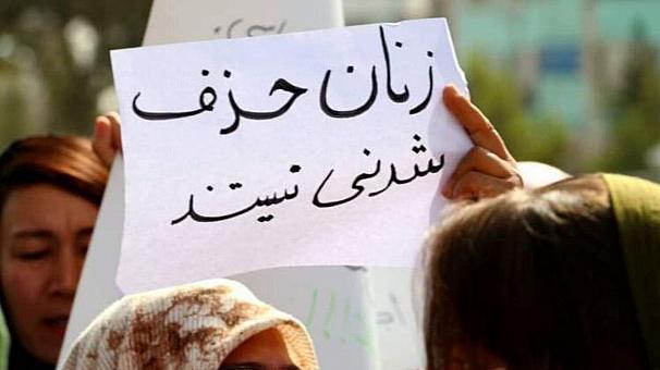 ادامه خیزش زنان افغانستانی علیه طالبان+تصاویر