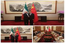 دیدار و گفت گوی ظریف با وزیر خارجه چین