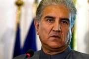 وزیر خارجه پاکستان: ایران مایل به توافقِ خارج از برجام نیست