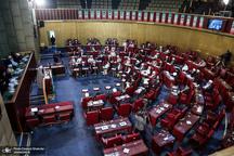 ثبت نام 130 داوطلب برای 7 کرسی مجلس خبرگان رهبری