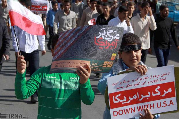 تهرانیها در چهلمین سال حماسه ۱۳ آبان سنگ تمام گذاشتند