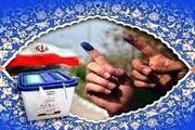 انتخابات کشور را در مقابل توطئههای دشمنان بیمه میکند
