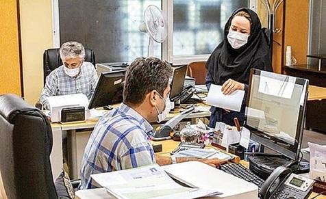 ساعت کار ادارات در نوزدهم و بیست و سوم رمضان اعلام شد